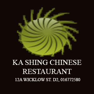 Ka Shing Chinese Restaurant Dublin 2 Ireland