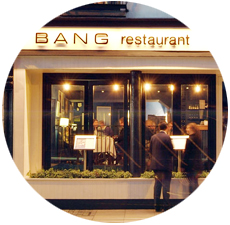 Bang Restaurant Dublin Ireland